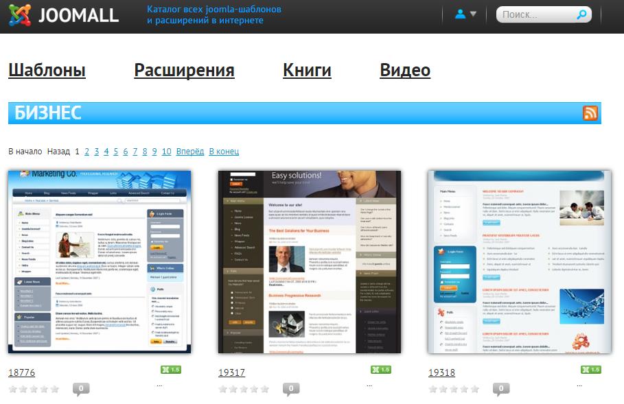 Создание корпоративного сайта на joomla директор новокуйбышевская нефтехимическая компания официальный сайт