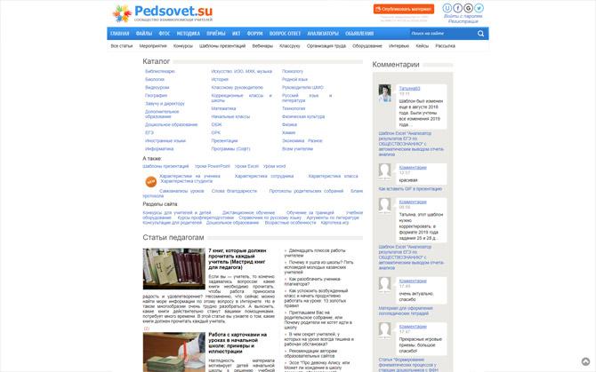 Как сделать сайт на нескольких языках ucoz создание сайтов my1